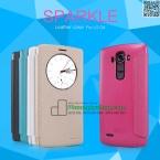Bao da chính hãng Nillkin Sparkle LG G4